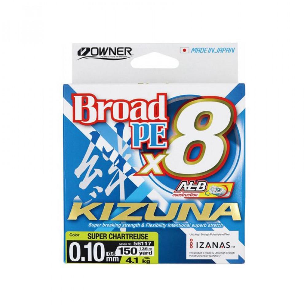 Шнур Owner Kizuna Broad PE×8 135м 0.25мм 17.2кг (Chartreuse)