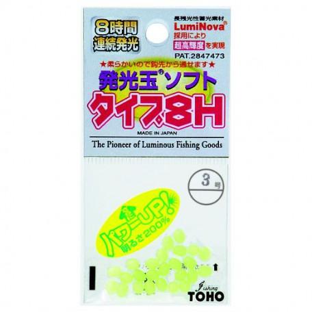 Бусинка Toho Light Soft 8H Green №0 (25 шт.)