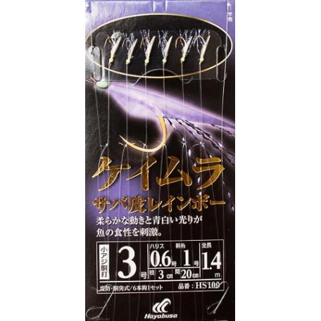 Самодур Hayabusa HS100 №6 (6шт)