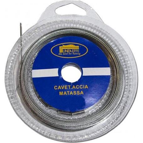 Поводковый материал Lineaeffe 1×7 10м 15.0кг