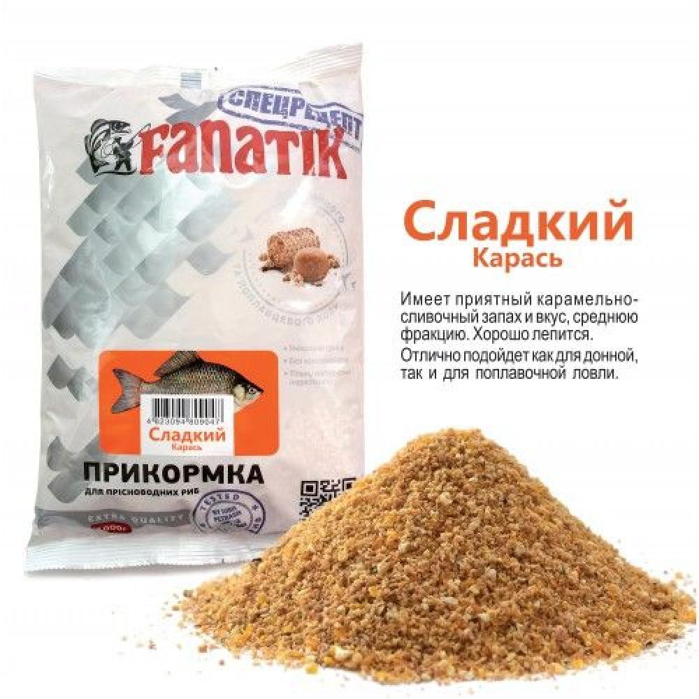 Прикормка FANATIK Сладкий Карась, 1 кг
