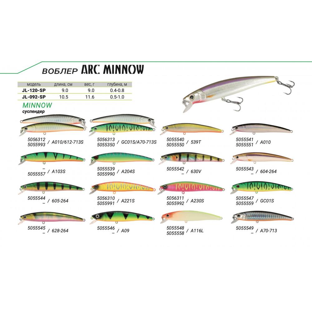 Воблер Strike Pro Arc Minnow 90SP 89мм A70-713