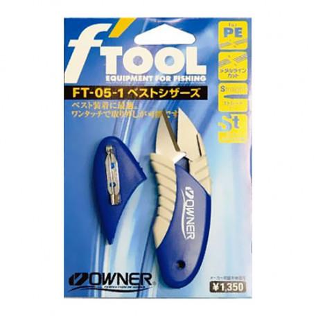 Ножницы Owner FT-05-1