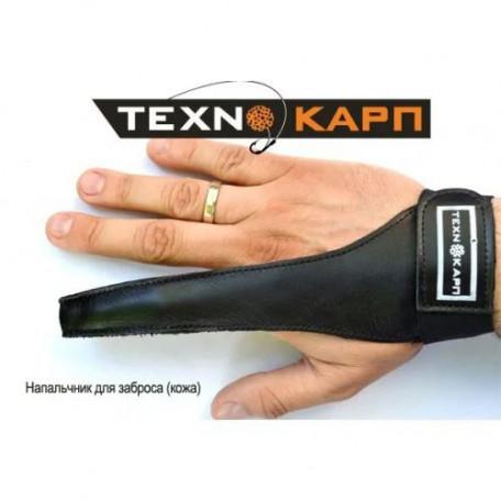 Напальчник для заброса TechnoCarp M